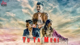 Tu Ta Meri Sunda e Na | (Teaser) | Guru Gill | New Punjabi Songs 2018 | Latest Punjabi Songs 2018