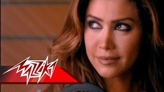 Eneik Kaddabin - Nawal El Zoghby عينيك كدابين - نوال الزغبى