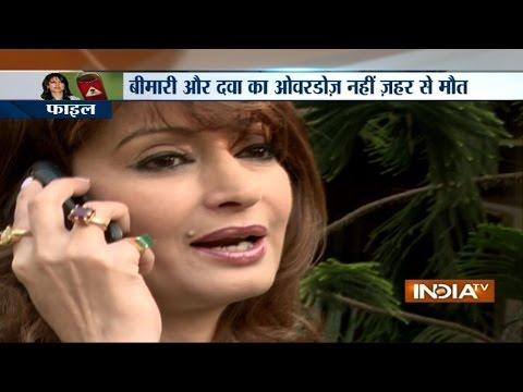 Sunanda Pushkar Poisoned: Family suspect husband Shashi Tharoor