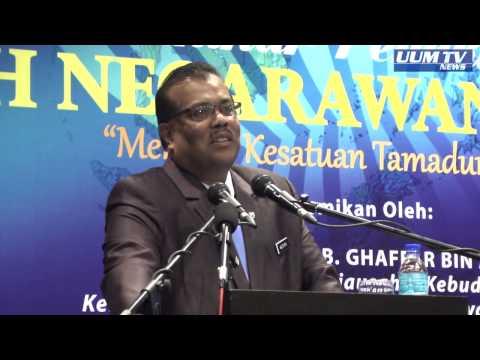 UCAPAN ALUAN NAIB CANSELOR UUM DI MAJLIS PERASMIAN SEMINAR TOKOH NEGARAWAN ASEAN 2014