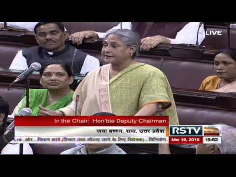 Comments of Smt. Jaya Bachchan in Discussion on the Budget (General) 2015-16