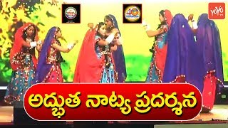 Lambadi Tribal Dance Performance at TANA Convention 2017 | Live Concert