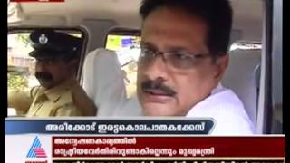 cpim panchayath members support pk basheer mla's kolavili speech