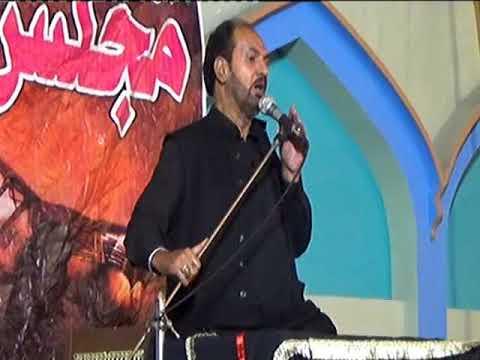 zakir majamal shah katowal Majlis 25 Safar 2017 Jhang Sadar bani zakir zargham abbas bukhari