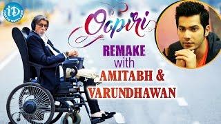 Oopiri Movie Remake In Hindi With Amitabh And Varun Dhawan - Nagarjuna || Karthi