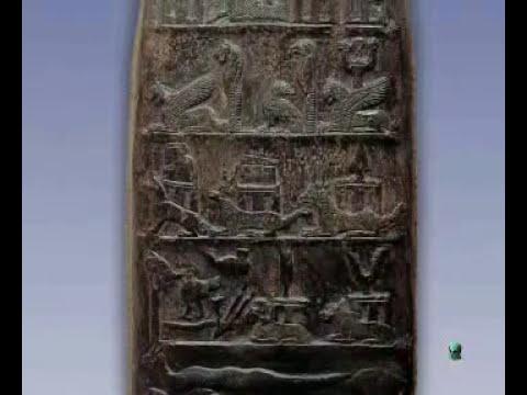 Grandes Civilizaciones: Mesopotamia