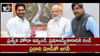 YS Jagan Meeting Continues With PM Modi, Discussing on AP Special Status andamp; State Financial Issues