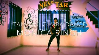 Zumba Dance || TAKI TAKI by Dj snake ,Selena  Gomez, Ozuna, Cardi B