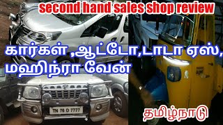 second hand car sales in tamilnadu second review