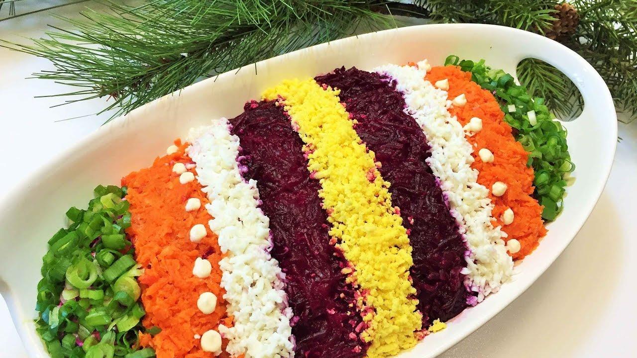 Салат праздничный рецепт с фото пошагово