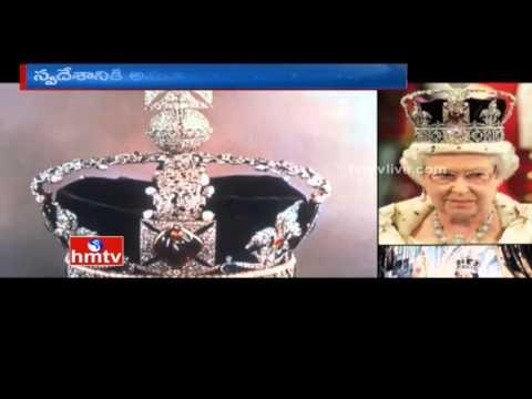 Will PM Modi Able To Bring 'Kohinoor' Diamond Back To India ? | HMTV