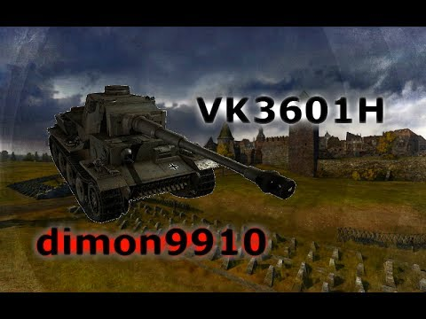 гайд по vk3601h: