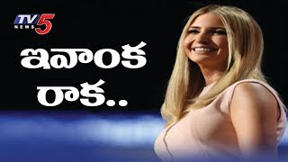 Hyderabad Is Getting Ready For Ivanka Trump's Visit