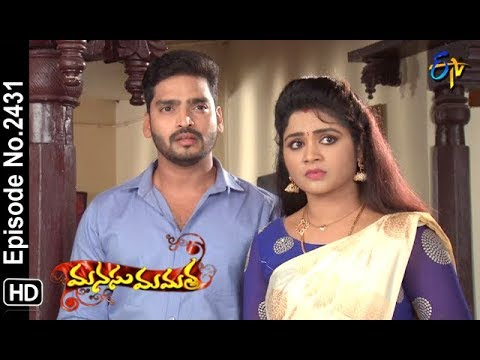 Manasu Mamata | 5th November 2018| Full Episode No 2431 | ETV Telugu