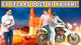 Ek IFLAAS (Bad Luck) Dost Ki Kahaani | Comedy | The Baigan Vines