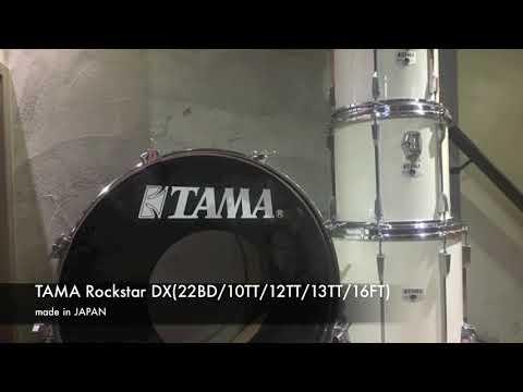二手TAMA Rockstar DX 套鼓(已售出)