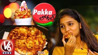 Special Story On Best Spicy Pizza And Softy Ice Creams At Pizza Den, Hyderabad | Pakka Local