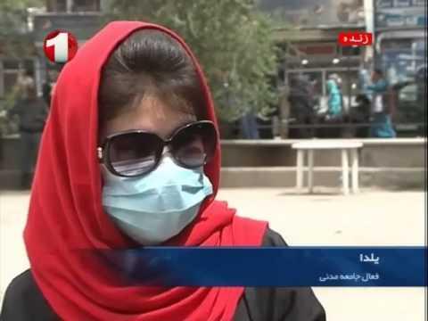 Afghanistan Dari Midday News 03.08.2015 خبرهای نیمه روزی