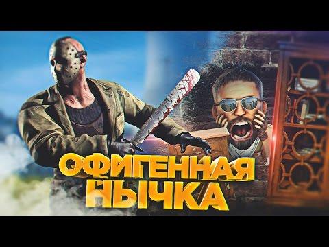 ЕЛЕ УНЕС НОГИ - МАНЬЯК CS:GO
