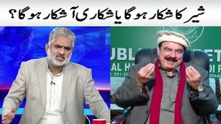 Sheikh Rasheed Reveal Secret Facts | Exclusive Interview 9 Dec 2016 | Live With Nasrullah Malik