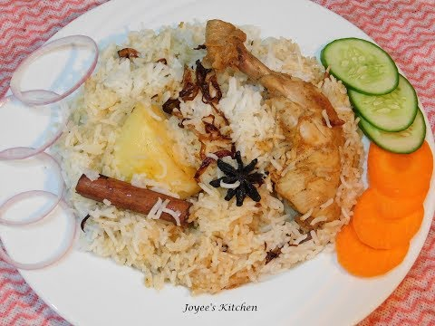 White Chicken Biryani Recipe - How to make White Chicken Biryani :