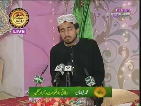 Tu Shah-e-khuban By Muhammad Faizan.mp4 video