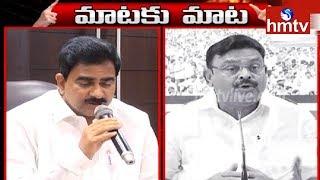 Ambati Rambabu vs Devineni Uma Maheswara Rao | Mataku Mata | hmtv