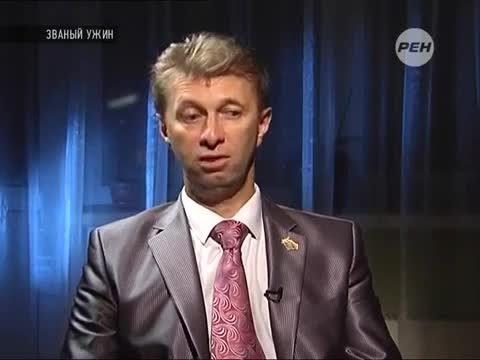 Званый Ужин (30.01.2014). Неделя 306. День 4  - Андрей Ковалёв