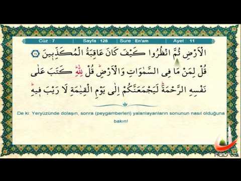 Ramazan Şimşek - Kur'an-ı Kerim Tilâveti 7.Cüz