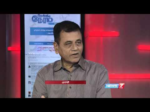 Kelvi Neram: Mahinda Rajapaksa Blames Tamil And Non-sinhala Voters For His Defeat 1 4 video