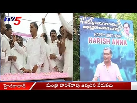 Minister Harish Rao Grand Birthday Celebrations in Hyderabad | TV5 News
