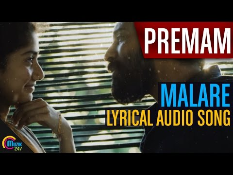 Premam || Malare || Lyrical Audio Song