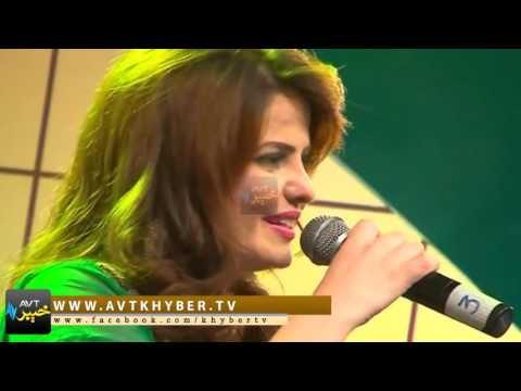 Gul Sanga Pashto New Song Aur Me Lagawaley Dey AVT Khyber Show 2014   paktube pk