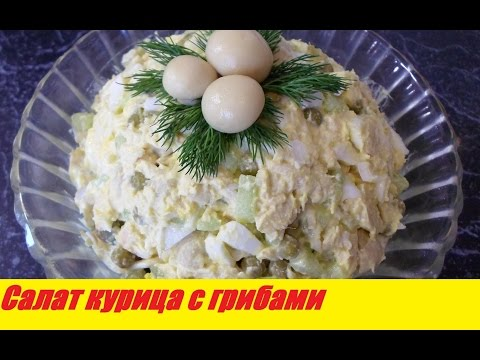 Рецепты салатов с опятами и свежим огурцом