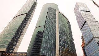 "Москва-Сити | Бизнес | Телеканал ""Страна"""