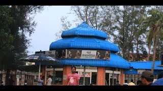 Noakhali District || noakhali documentary || maijdee court || maijdee park || নোয়াখালী || Blog 1