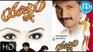 download lagu Yagnam 2004 -  Full Length Telugu Film - gratis