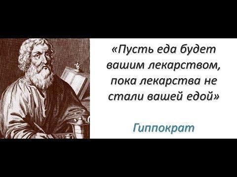 Амарантовый Хлеб - Универсальные рецепт Здоровья.