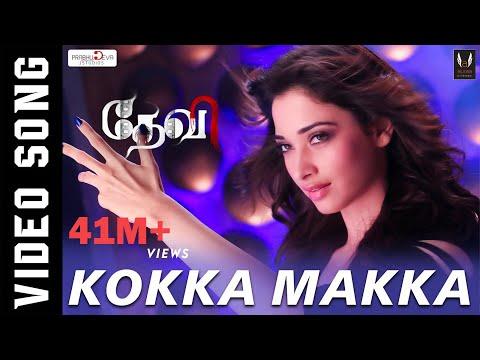 Kokka Makka Kokka - Devi | Official Video Song | Prabhudeva, Tamannaah, Sonu Sood | Vijay thumbnail
