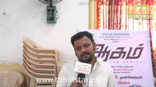 Jinesh At Aagam Movie Team Interview