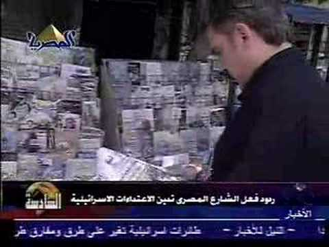MOSAIC World News from the Middle East  July 17, 2006