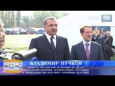 Пучкову грозят отставкой с поста министра МЧС