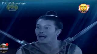 រឿង: ព្រះនាងតែងអន Ep3. 20-06-18 Khmer drama movies