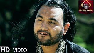 Feroz Ansari - Laila OFFICIAL VIDEO