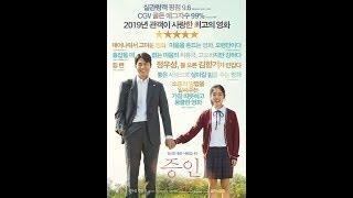 증인 (드라마,2018) 영화 다시보기
