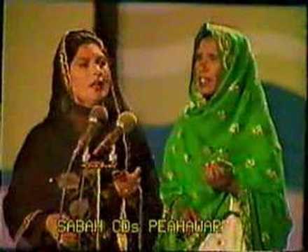 Afghan music Pashto song Zarsanga ow Kamar Gulla