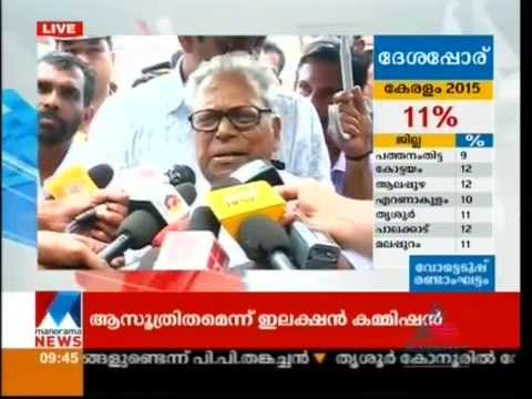 V S Achuthananthan talks After casting vote in Panchayath Election 2015 | NewsVideo| Manorama Online