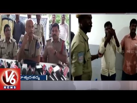 Keesara Police Chases Old Woman Murder Case | Grandson Held | V6 News