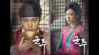 Ost. Ruler: Master Of The Mask  Hwang Chi Yul - Even A Little While