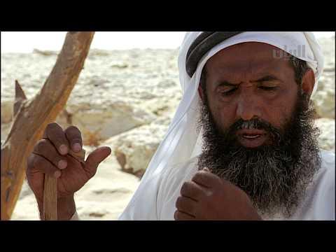 الفيلم الوثائقي ابناء الصحراء thumbnail